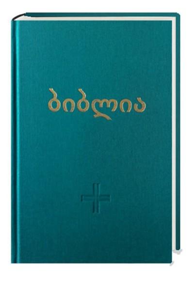 Bibel Georgisch