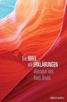Die Bibel mit Erklärungen - Harmonie Edition